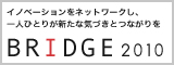 Bridge_banner16060