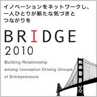 BRIDGE2009